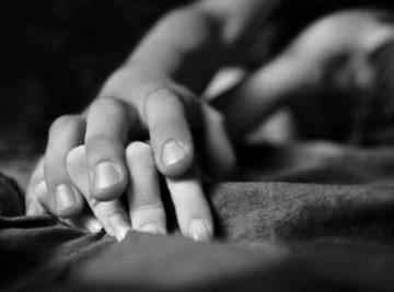 любовь и сексуальность стихотворение автора