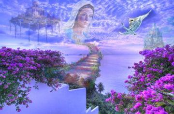 Небесный храм дорога в небо стихотворение