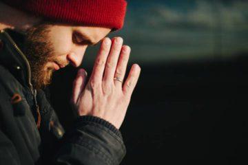 молитва бунт стихи автора А Харина